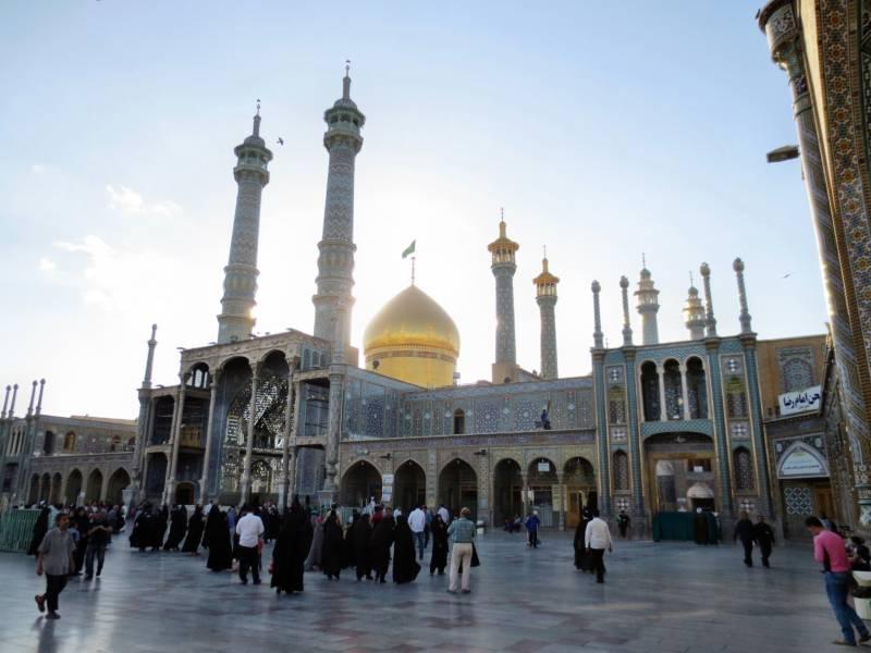 Schrein der Fatima Masuma in Ghom